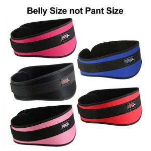 weight lifting belt 2009_1